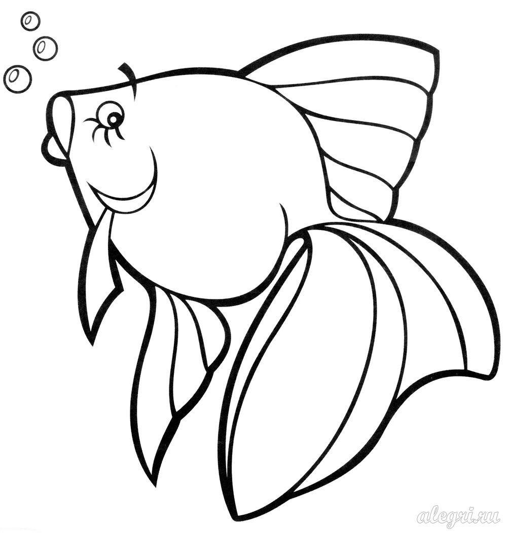 Рыба раскраска для малышей - 7