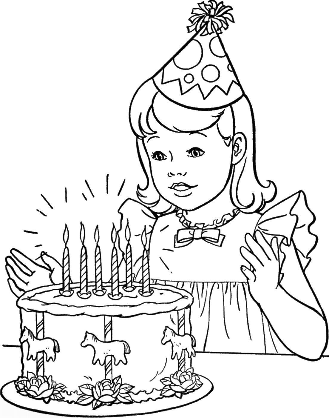 Рисунок поздравление с днем рождения раскраска6