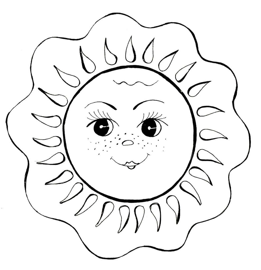 Изображение солнышка с улыбкой