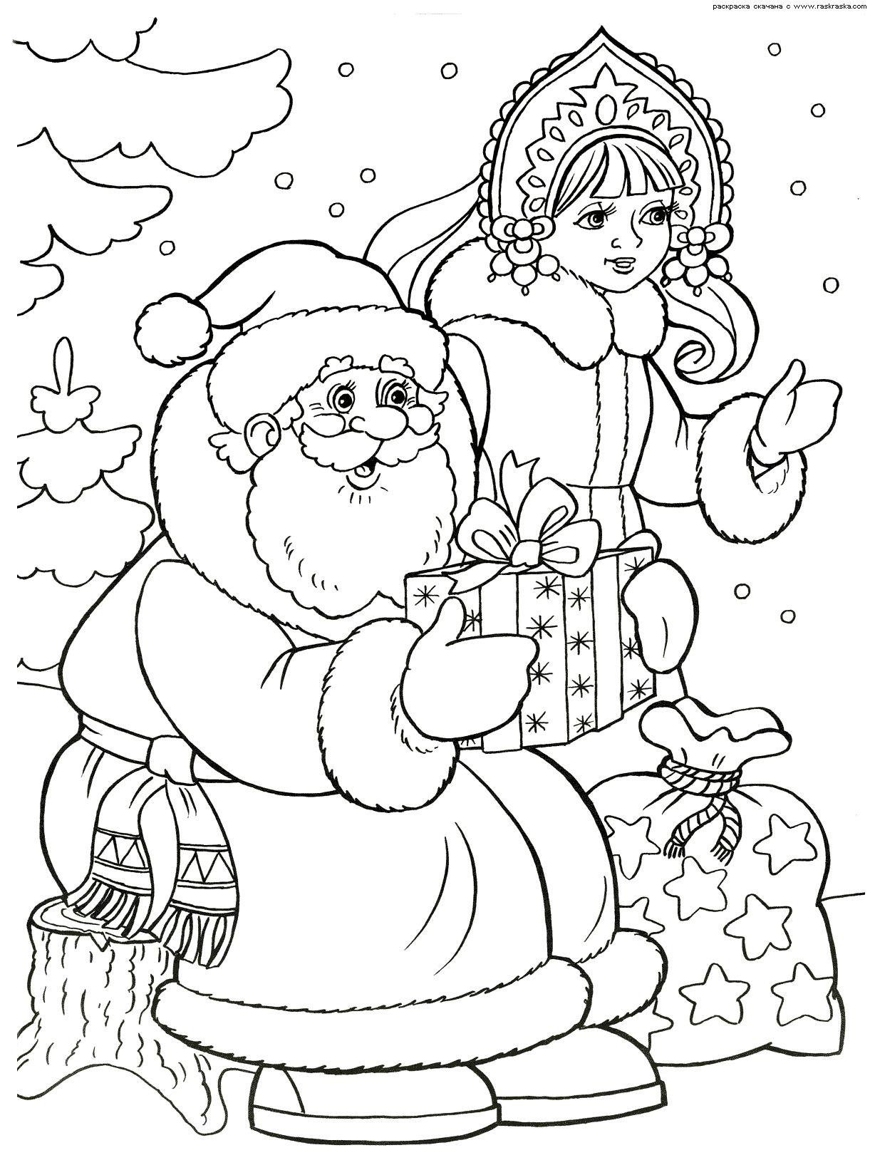 Распечатать раскраски для деда мороза и снегурочки