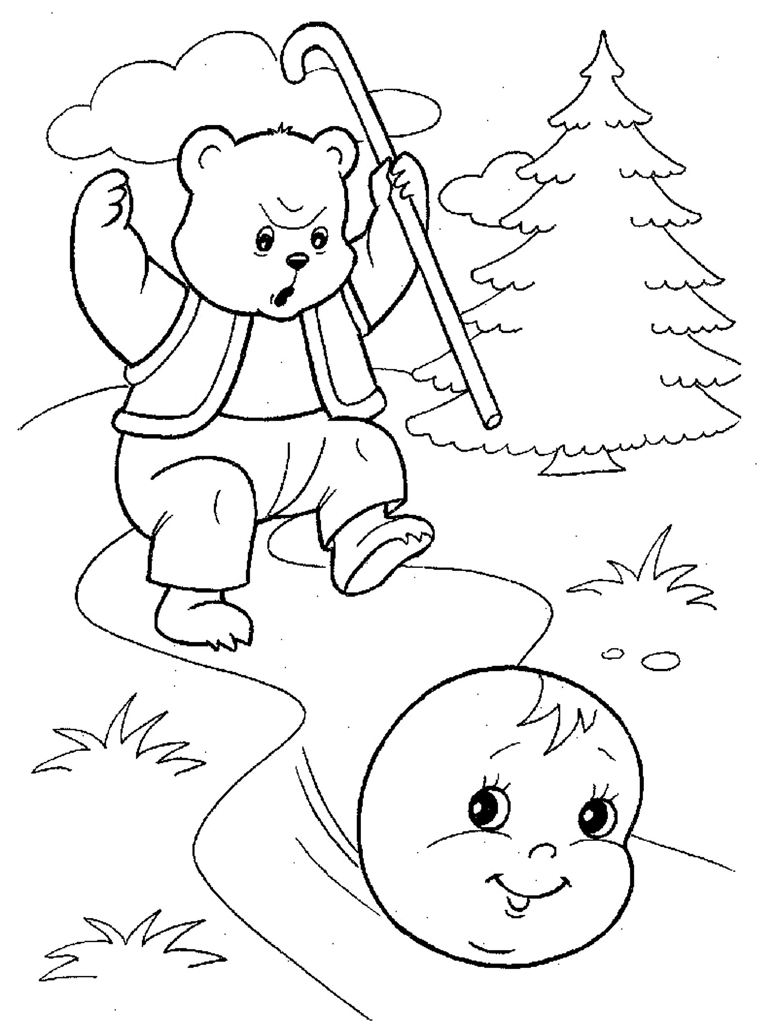 Картинки для детей раскраски колобок для детей