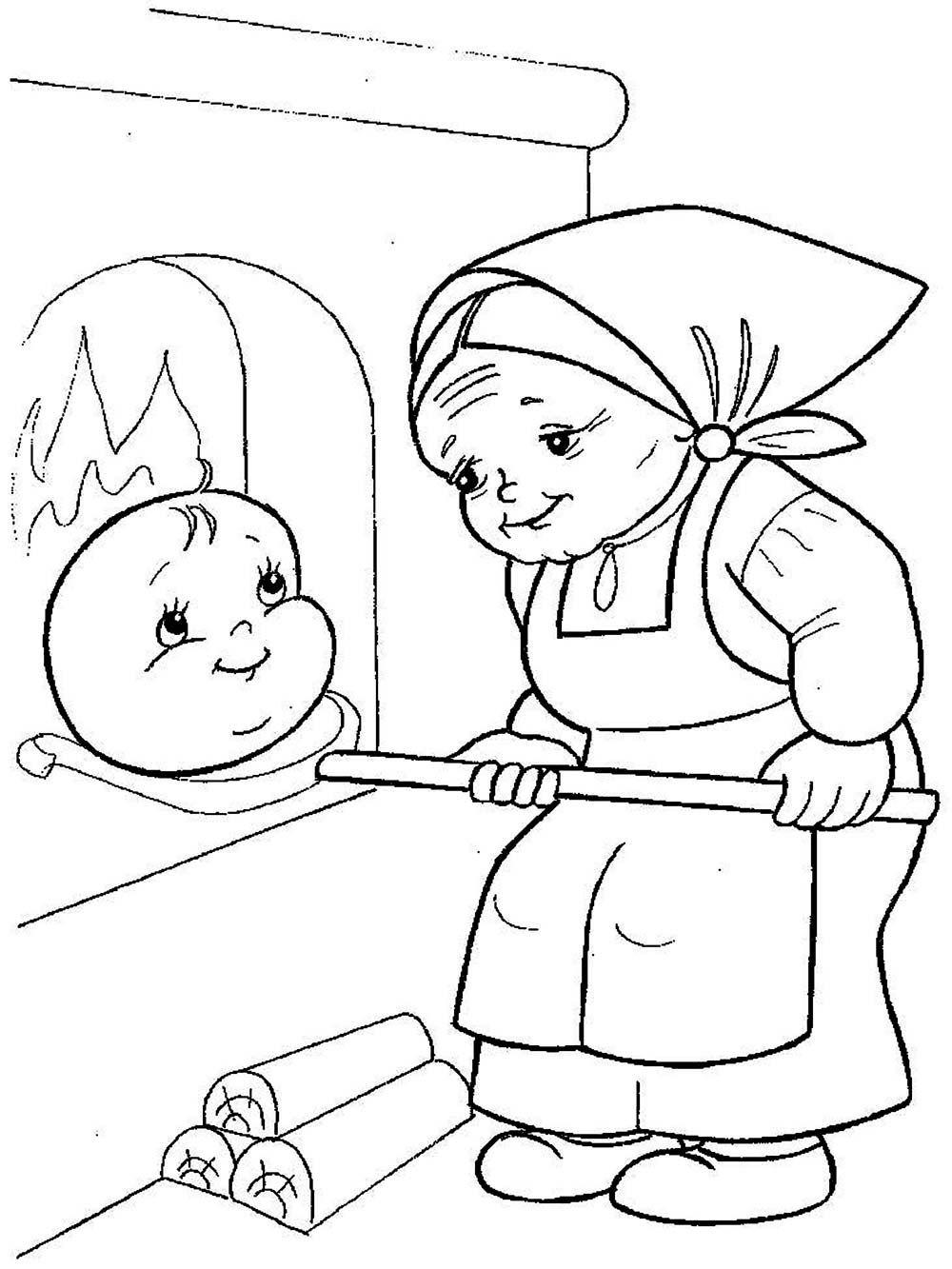 Раскраски детям про сказку