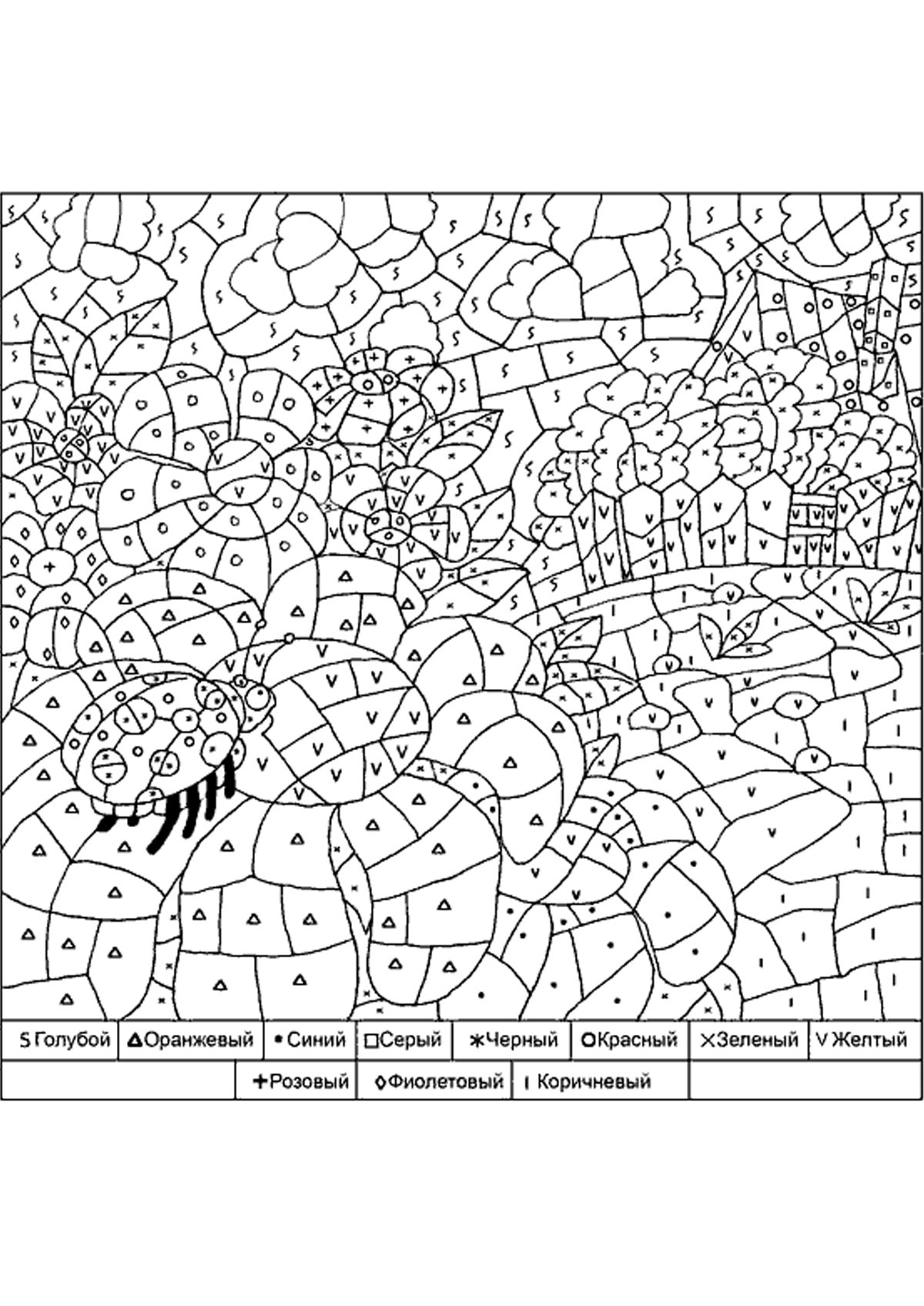 Умные Раскраски С Буквами И Цифрами Шестилеткам - progsbat