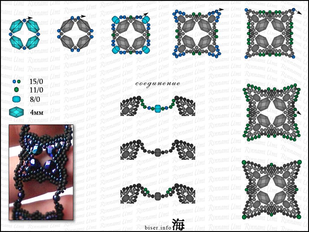 Схема плетения браслета жгут фото 441