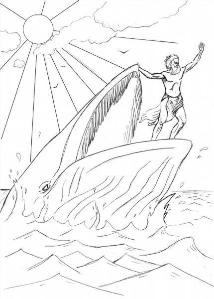 Библейские сказания рисунки прощения