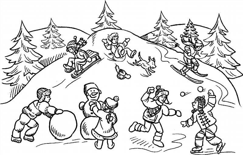 Зимние забавы детей раскраски