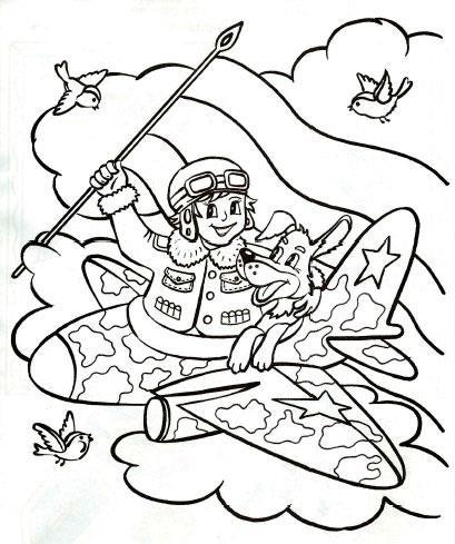 Раскраска на день защитника отечества