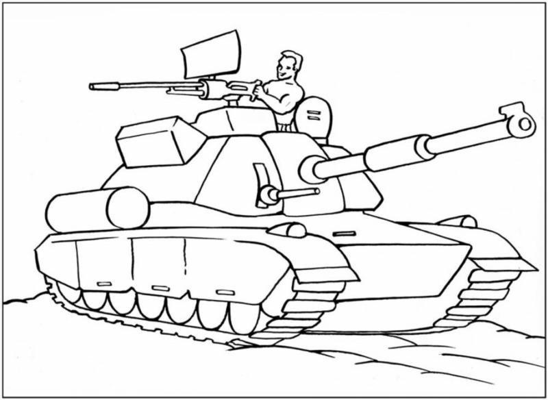 Раскраски картинок военной техники