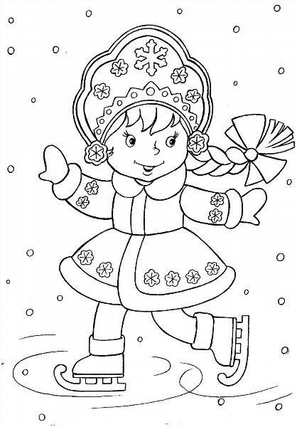 Скачать раскраски зимние забавы детей