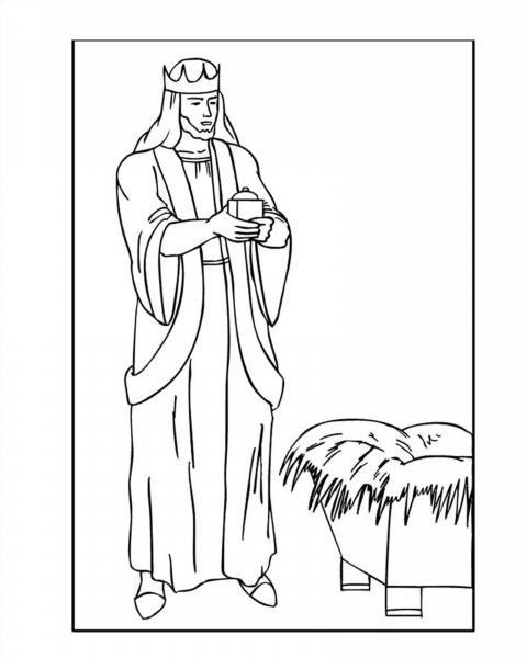 Раскраска царь - 9