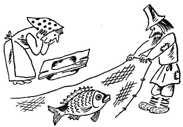 раскраска сказка о рыбаке и рыбке старика