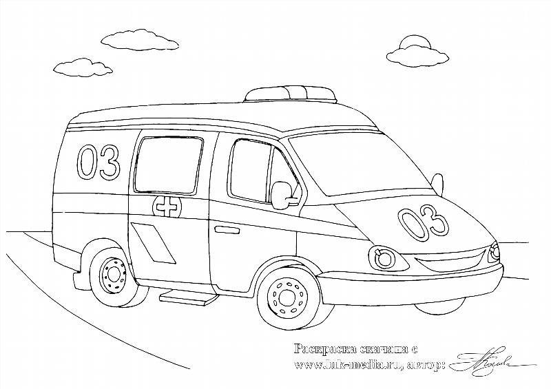 Раскраски для мальчиков машины бесплатно служебные