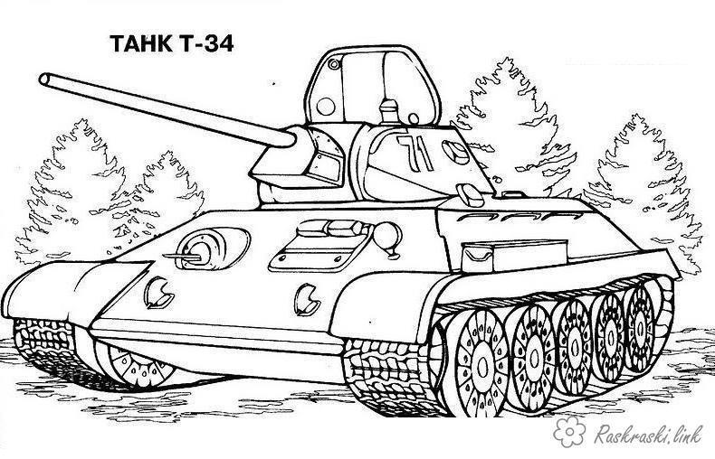 """Раскраски """"танк т 34"""" скачать и распечатать бесплатно"""