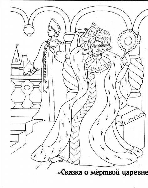 Бесплатные раскраски по сказкам пушкина