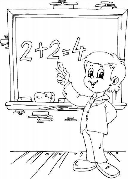 Цифра 8 раскраски для детей
