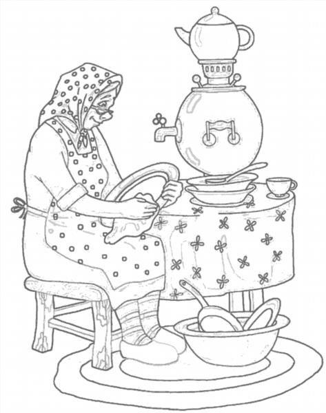 Рисунки для детей федорино горе