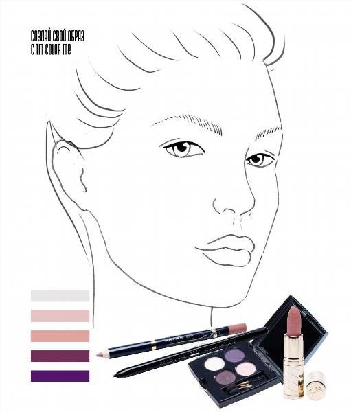 Раскраски макияж для девочек - 9