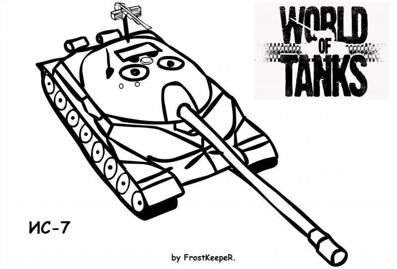 Как раскраска танка в вот