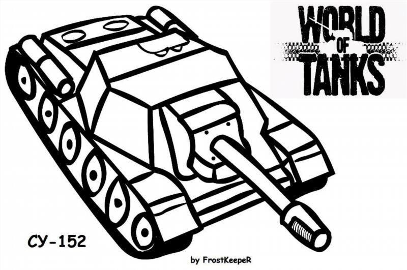 Раскраски танки онлайн для мальчиков - 2