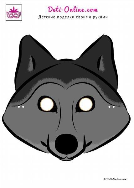 Как сделать маску волка