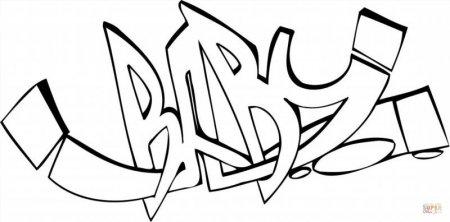 """Раскраски """"граффити"""" скачать и распечатать бесплатно"""