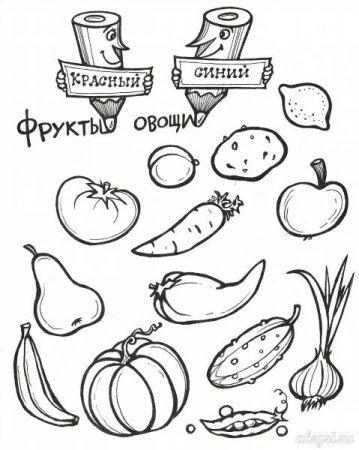 Раскраска овощи распечатать бесплатно