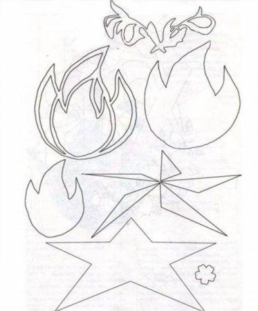 раскраски вечный огонь скачать и распечатать бесплатно