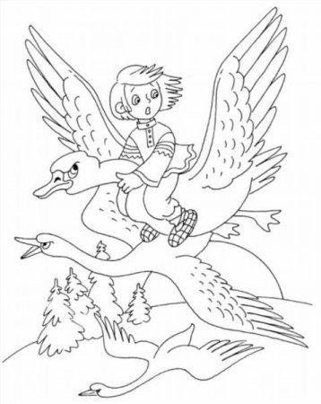 Схемы вышивки лебеди крестом скачать бесплатно