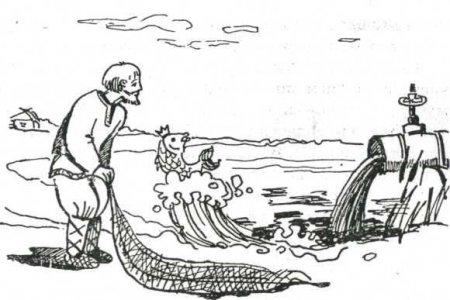"""Раскраски """"о рыбаке и рыбке"""" скачать и распечатать бесплатно"""