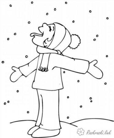 Раскраски дети зимой играют