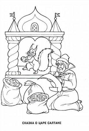 """Раскраски """"сказка о царе салтане"""" скачать и распечатать ..."""