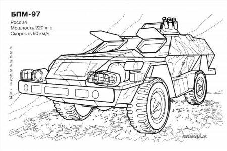 Раскраска военные машины распечатать