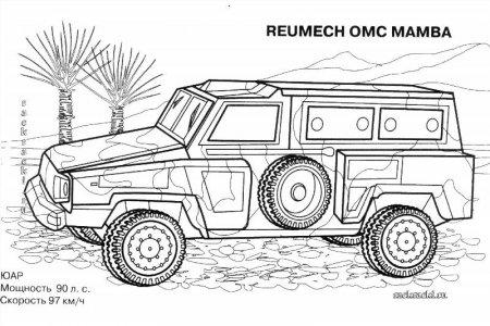 """Раскраски """"военные машины"""" скачать и распечатать бесплатно"""
