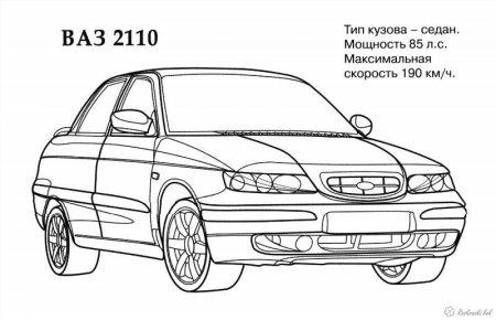 """Раскраски """"русские машины"""" скачать и распечатать бесплатно"""