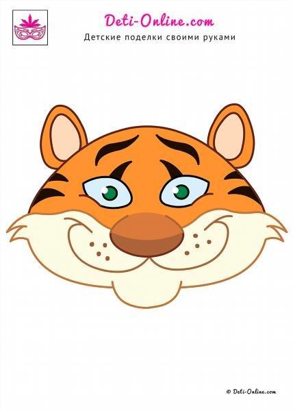 Тигр маска своими руками