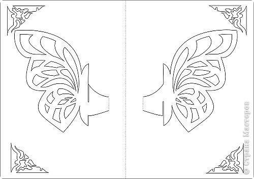 Киригами открытка шаблоны