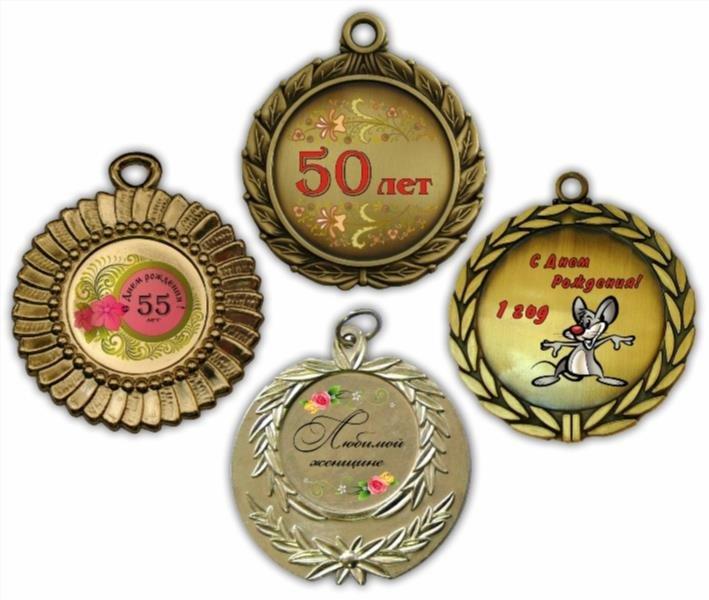 Медаль своими руками из бумаги на юбилей