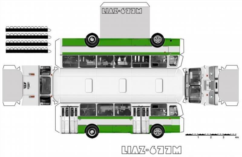 Открытка своими руками автобус 59