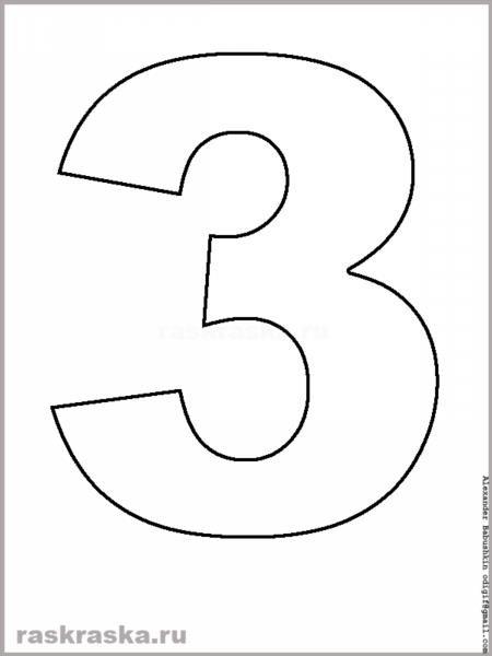 Сделать трафареты цифр своими руками