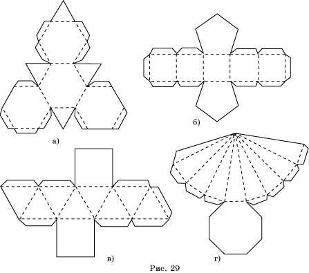 Как сделать объемные фигуры из бумаги своими руками схемы шаблоны 78