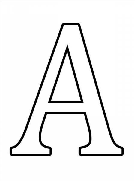 буква а картинки печатная и прописная буква