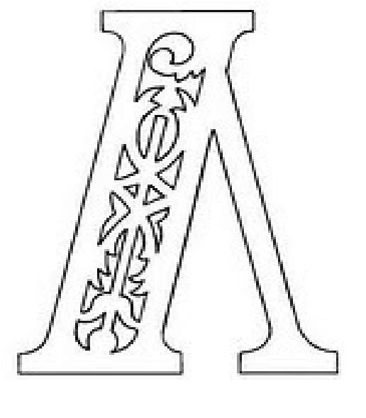 Трафареты буквы для вырезания из бумаги