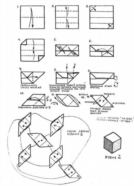 Как сделать оригами из бумаги видео самолет фото 341