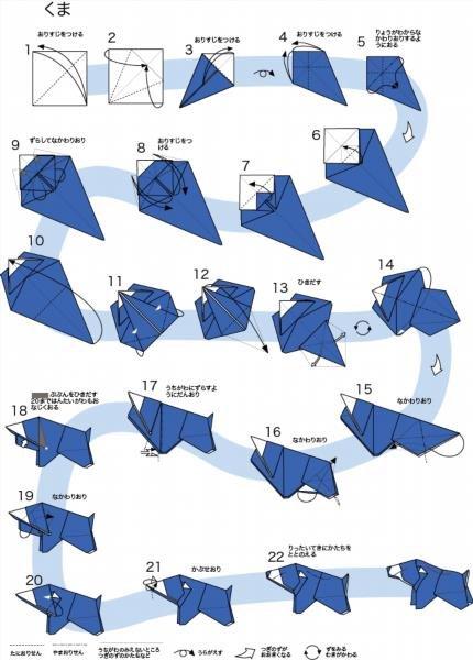 Схема медведя оригами