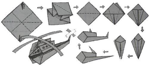 Как сделать вертолёт из бумаги чтобы он летал схема