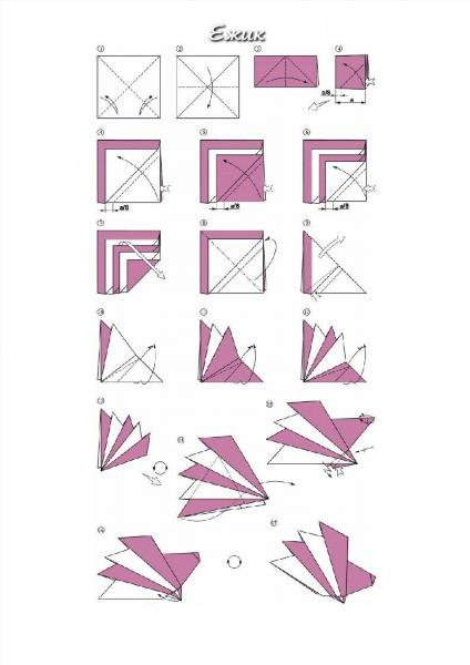 Ёжик оригами из бумаги