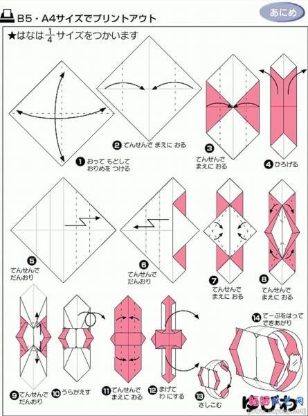 Схемы кольца из бумаги