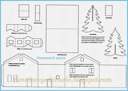 Дом из бумаги схемы распечатать 194