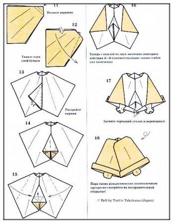 Как из оригами собрать коробочку