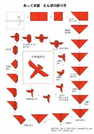 Как сделать стрекозу из бумаги инструкция